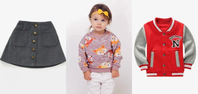 Где купить детскую одежду: Baby in Star