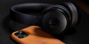 Apple представила полноразмерные наушники Solo Pro с активным шумоподавлением