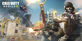 На смартфонах вышла королевская битва Call of Duty: Mobile