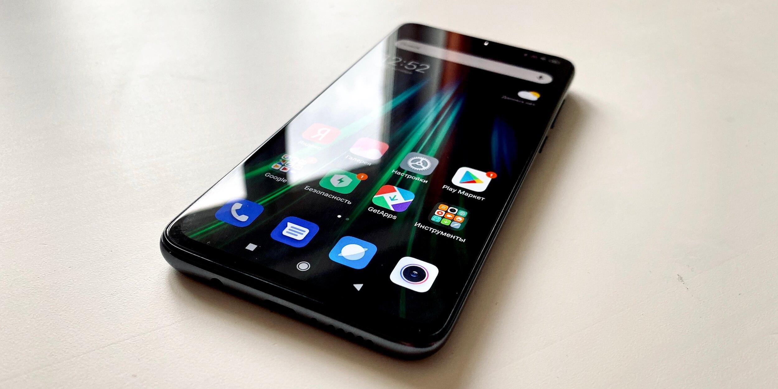Redmi Note 8Pro: Экран