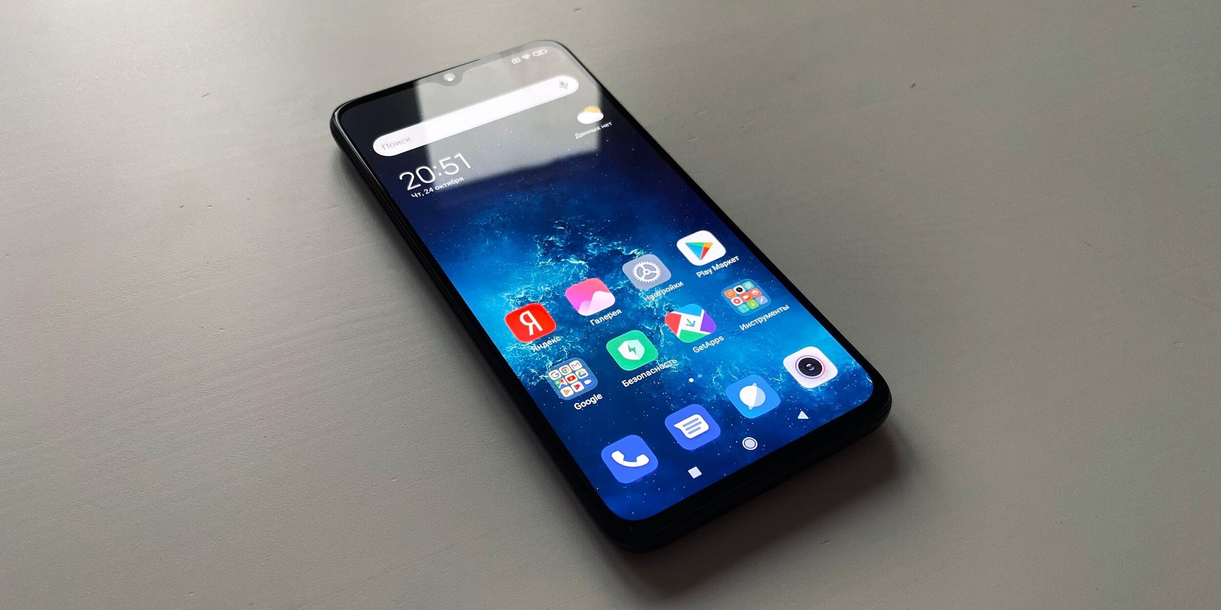 Xiaomi Mi 9Lite: экран
