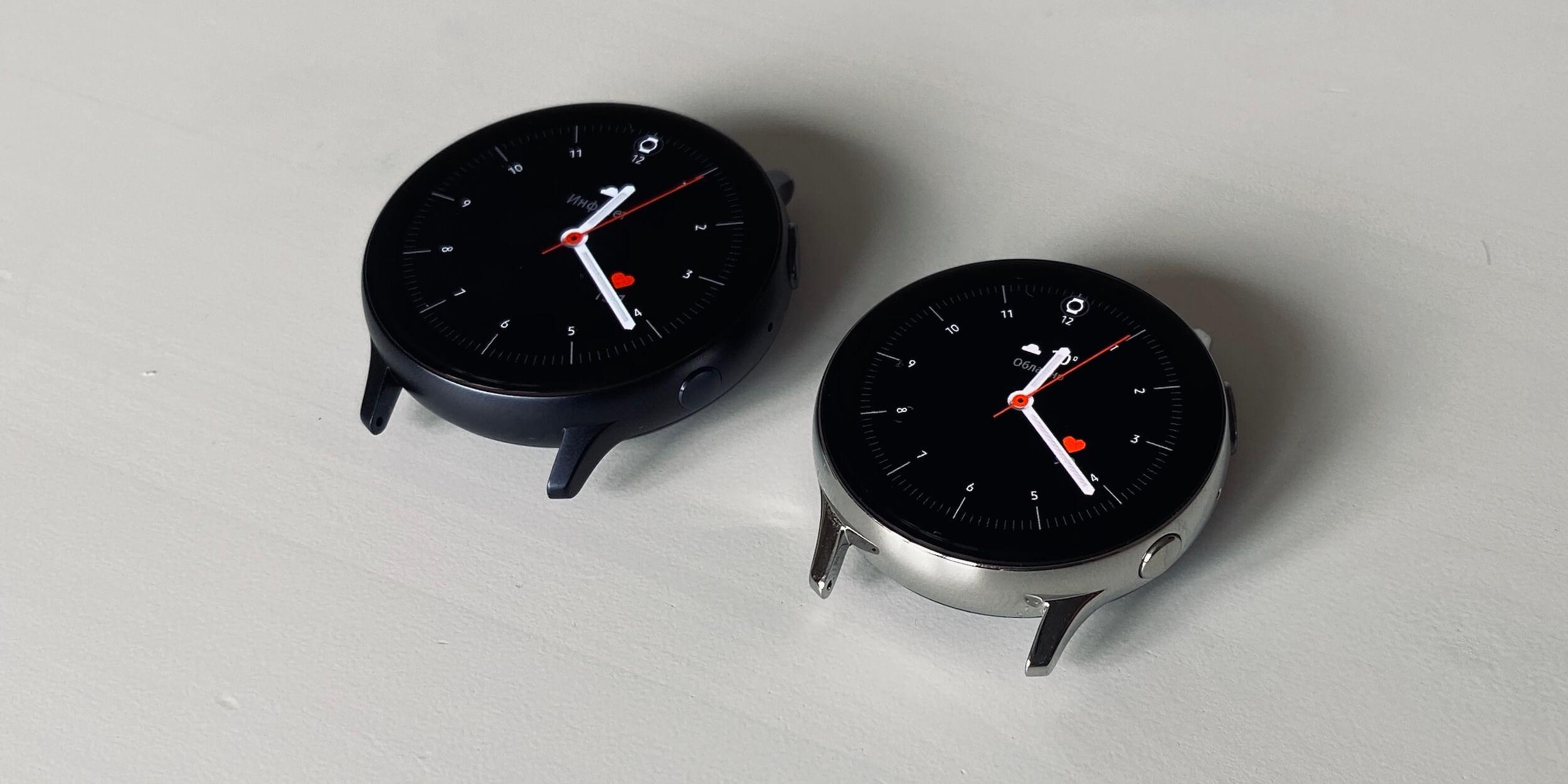 Samsung Galaxy Watch Active 2: сравнение габаритов разных модификаций