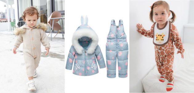 Где купить детскую одежду: Iyeal