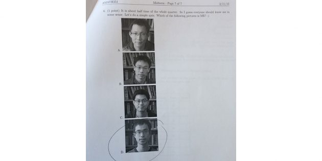 как выглядит ваш преподаватель
