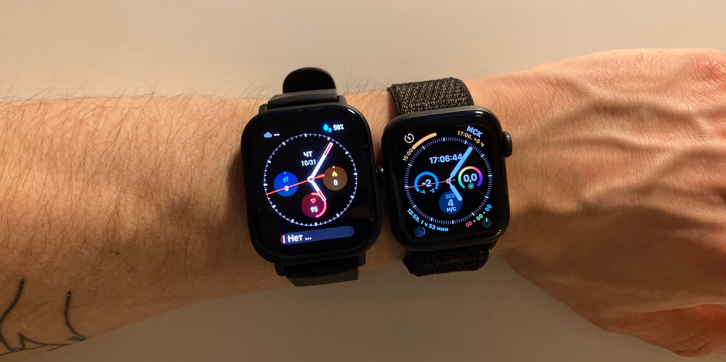 Amazfit GTS: Сравнение с Apple Watch