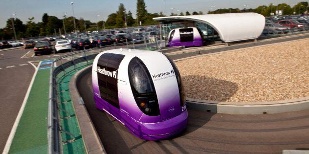 Умный город: вагончики Heathrow Pods