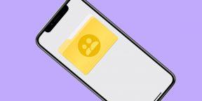 Как поделиться папкой заметок на iPhone или Mac