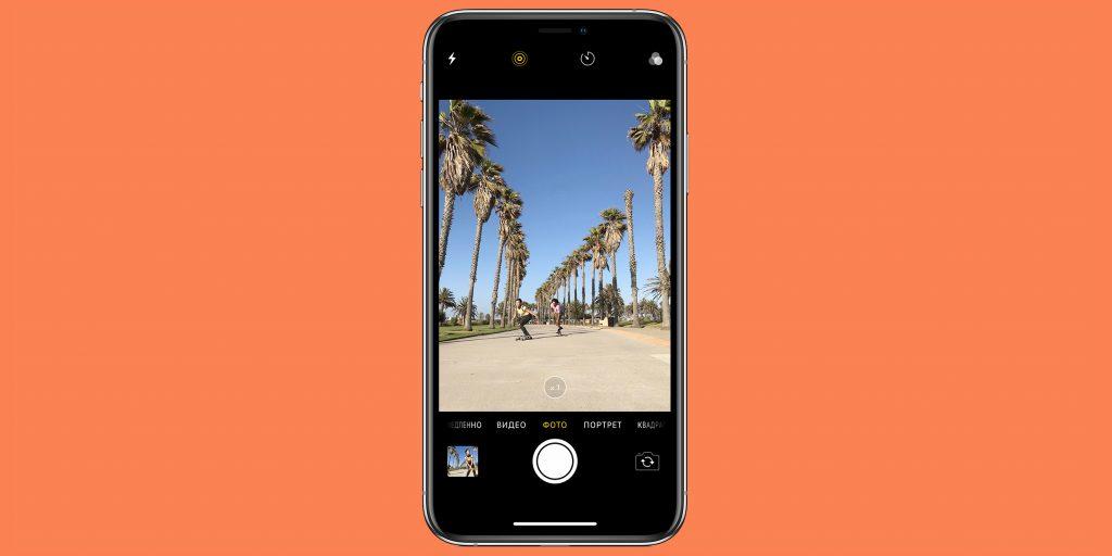 Лайфхак: как собрать несколько Live Photos в одно видео в iOS 13