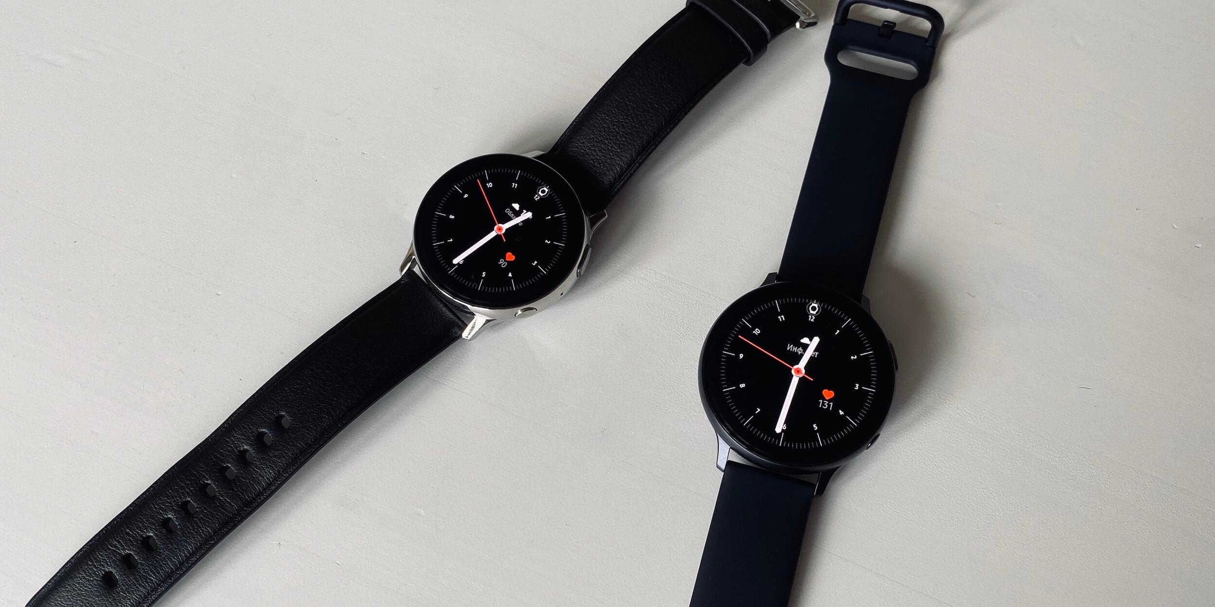 Samsung Galaxy Watch Active 2: итоги обзора