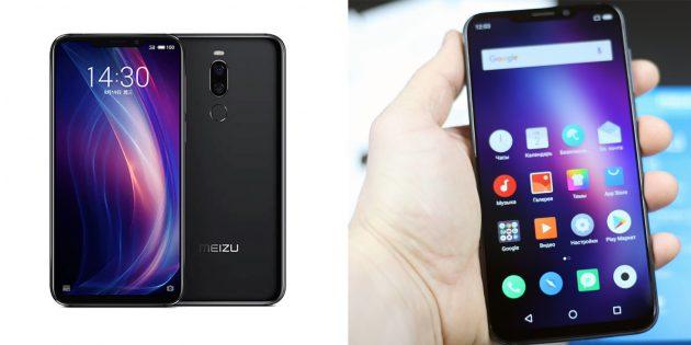 Смартфон от Meizu