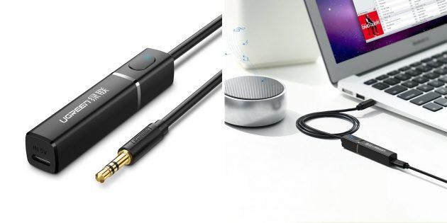 Bluetooth-передатчик
