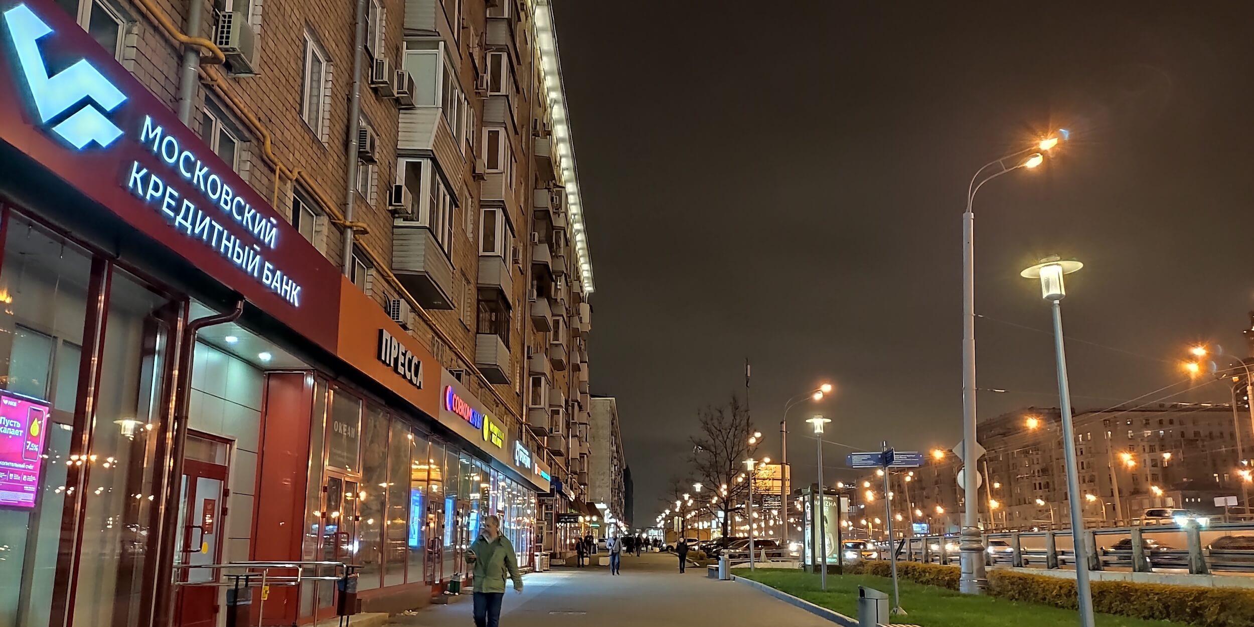 Mi 9 Lite: ночной режим