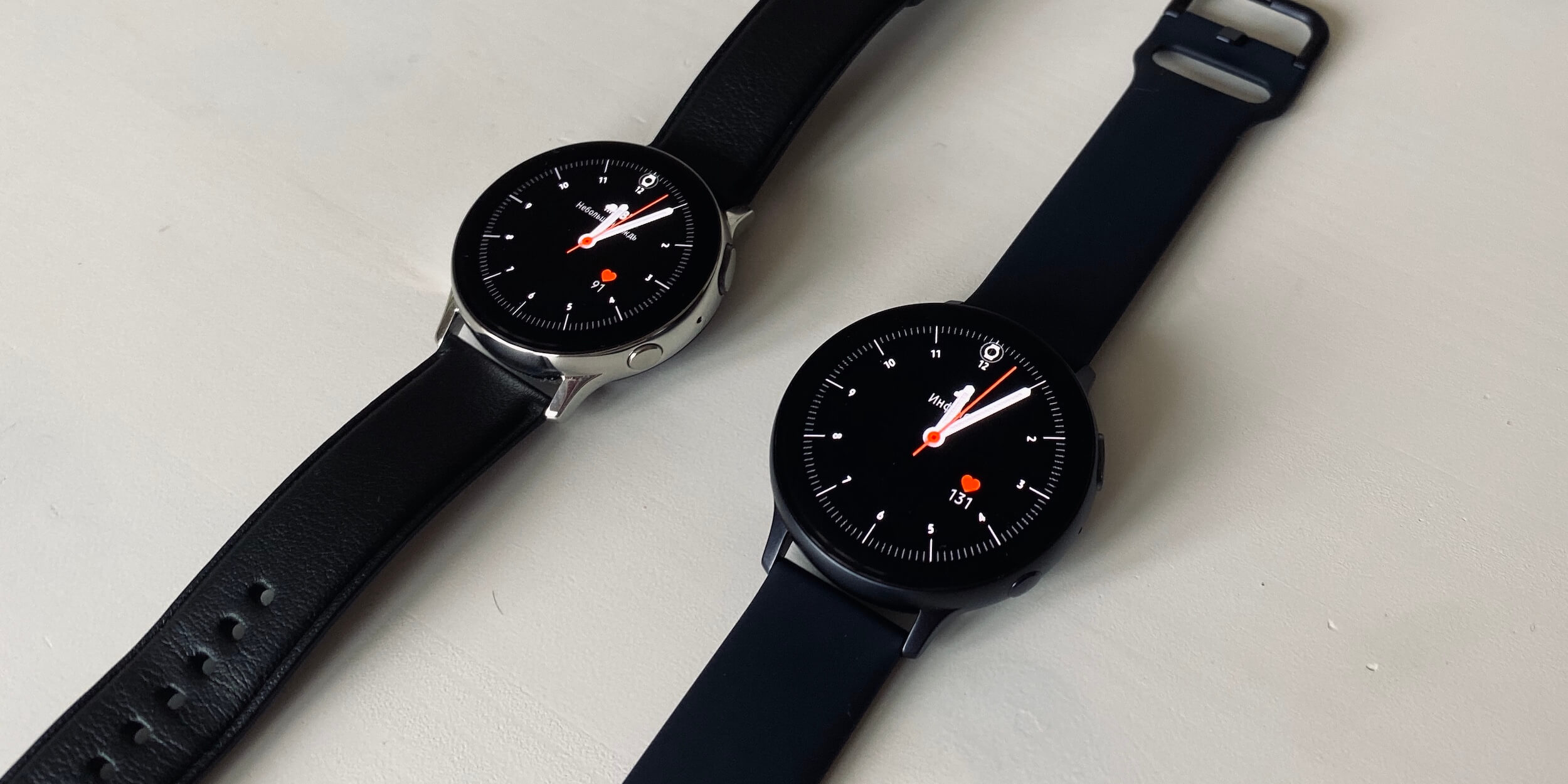 Samsung Galaxy Watch Active 2: ремешки
