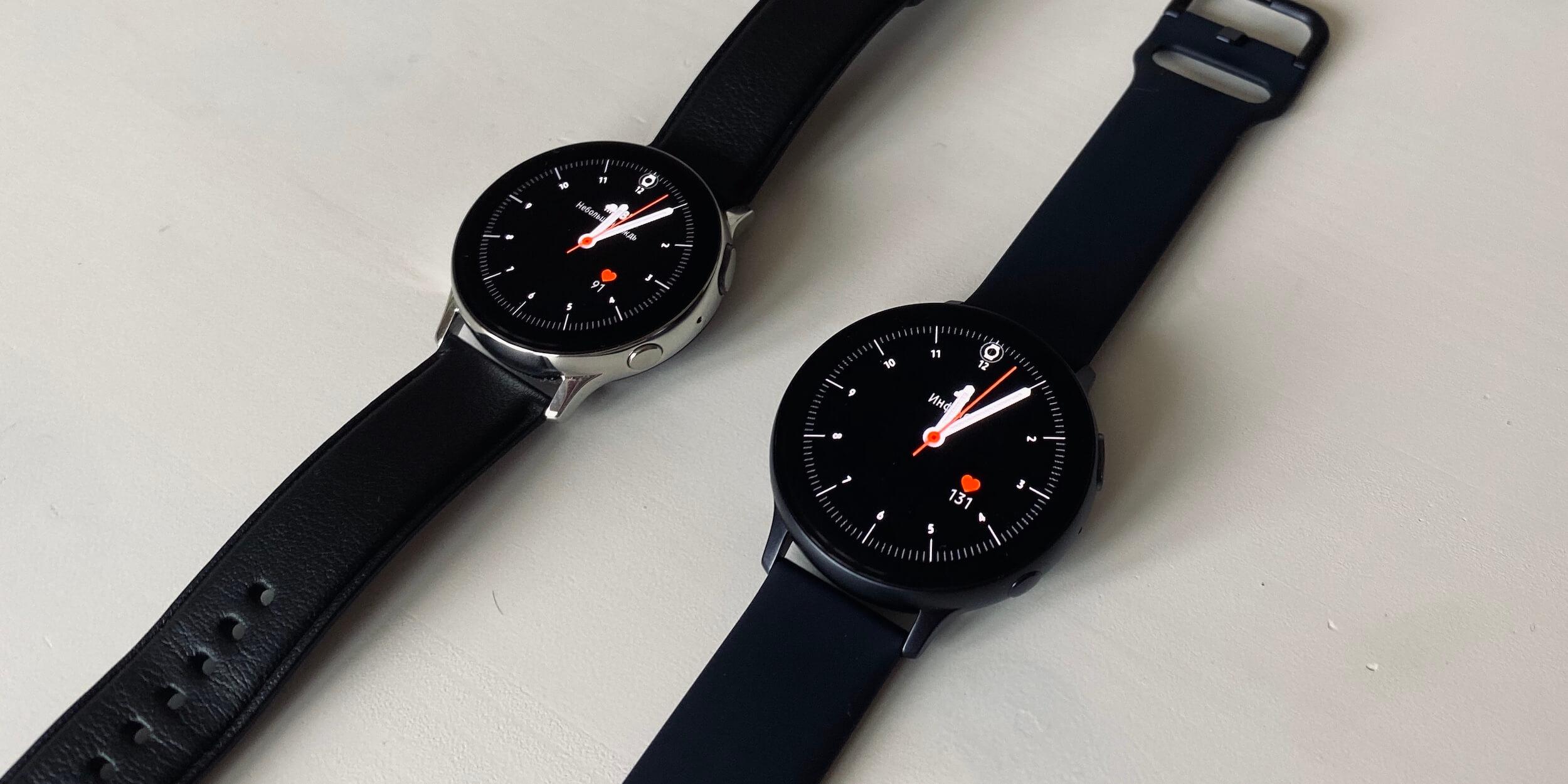 Samsung Galaxy Watch Active 2: ремешки