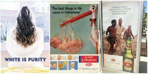 «Что-то для каждой дырки»: 15 ужасных рекламных слоганов и баннеров