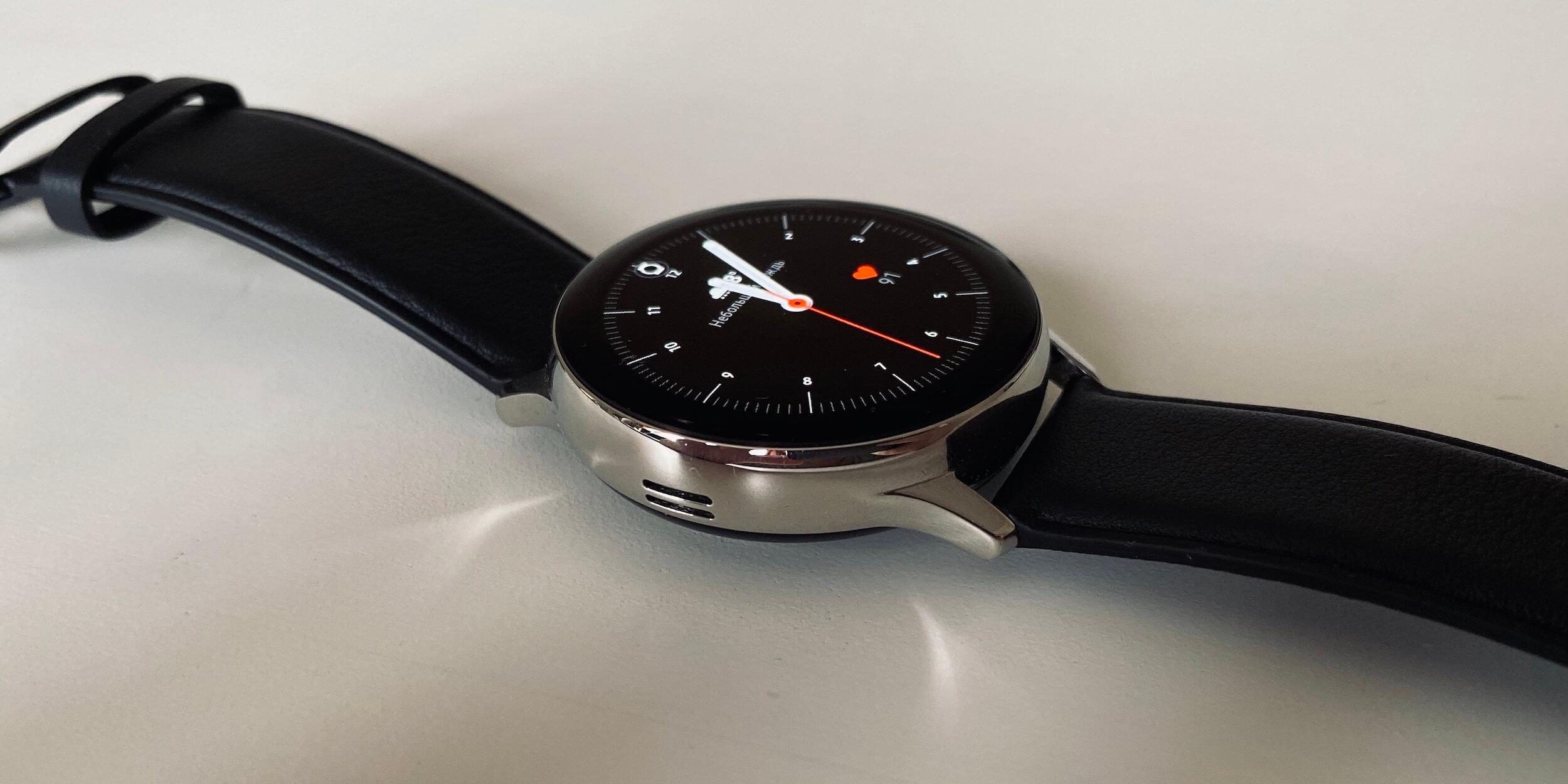 Samsung Galaxy Watch Active 2: Стальная версия