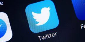 Twitter использовал номера телефонов и электронную почту пользователей для таргетированной рекламы