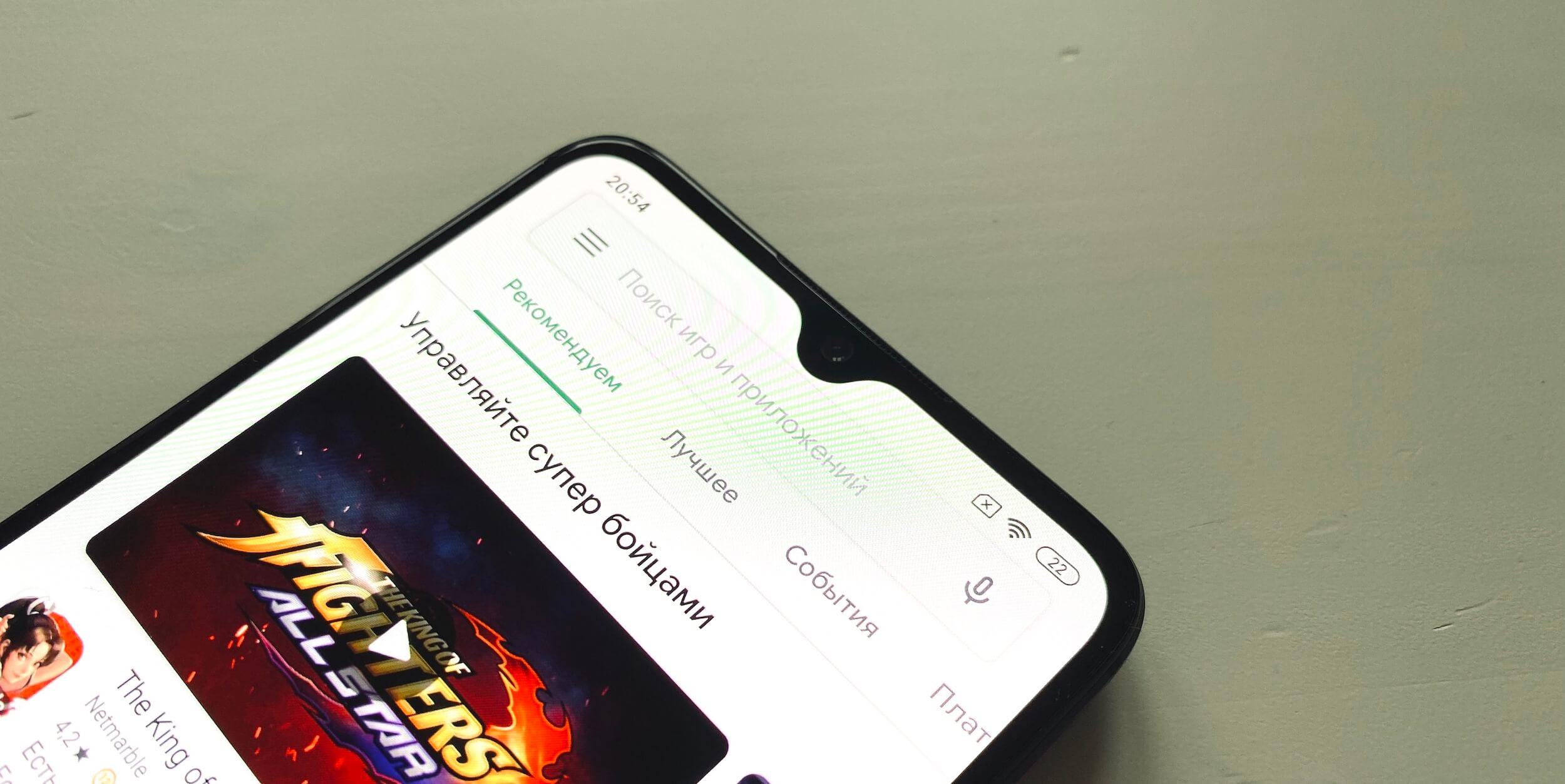 Xiaomi Mi 9Lite: вырез под фронтальную камеру