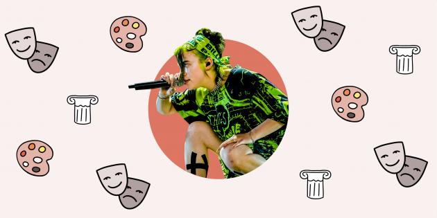 Как искать новую музыку: 40 работающих способов