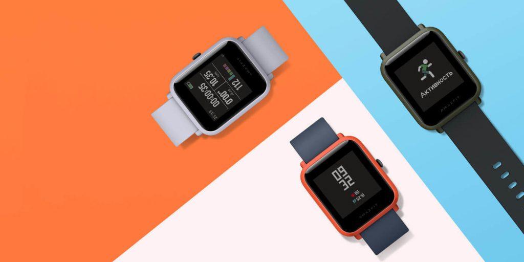 Цена дня: часы Amazfit Bip с доставкой из России за 3 169 рублей