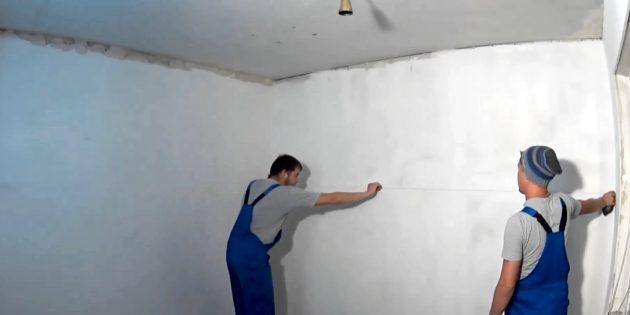 Рассчитайте положение потолка из гипсокартона