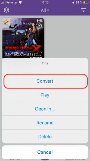 Выберите в контекстном меню Convert