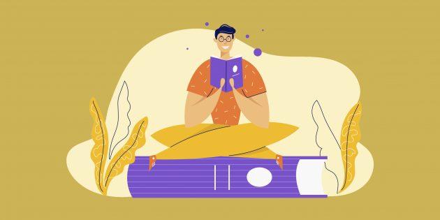 Подкаст Лайфхакера: 10 доказанных способов учиться быстрее
