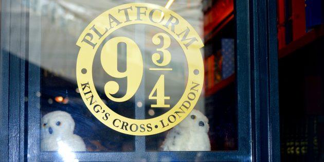 Достопримечательности Лондона: сувенирный магазин Harry Potter Shop