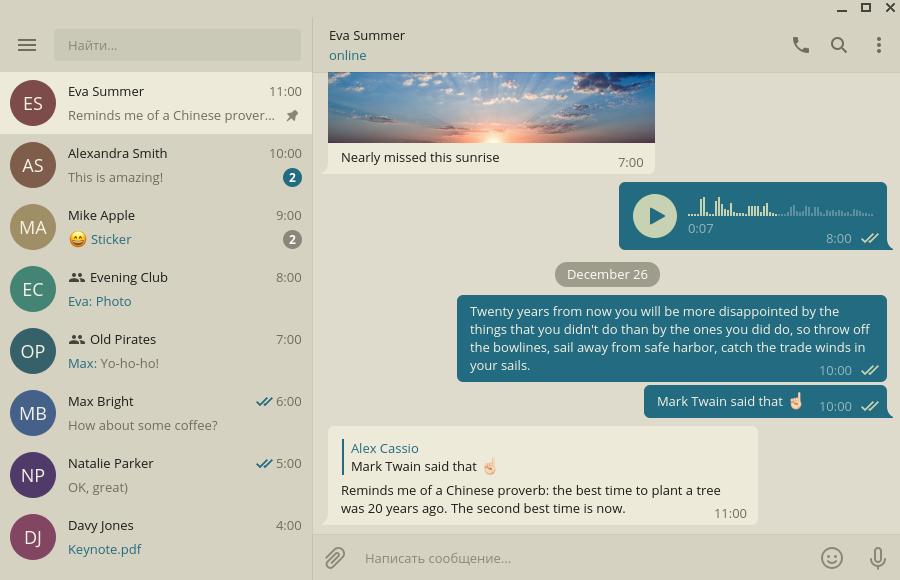 темы Telegram