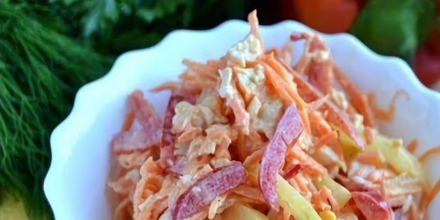 Салат с болгарским перцем, курицей и морковью