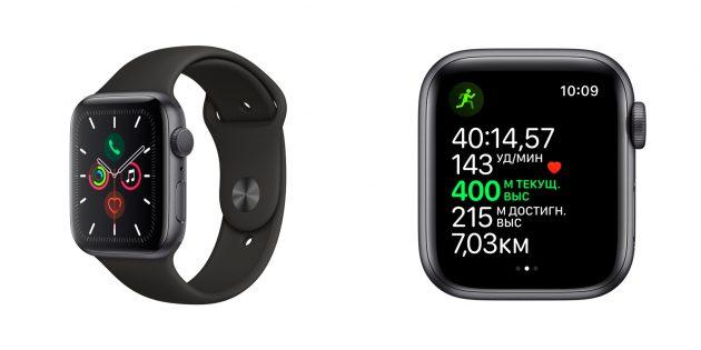 Смарт-часы Apple Watch S5