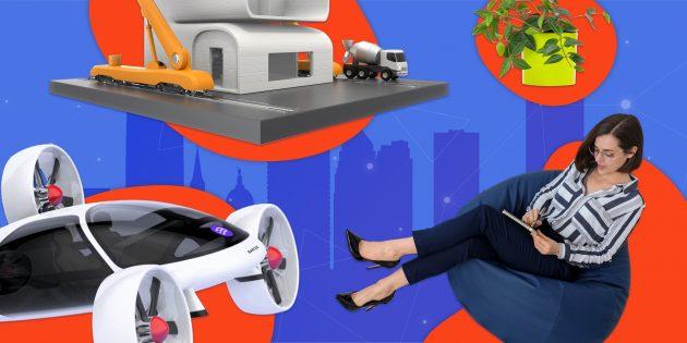 города будущего, какими станут города в будущем