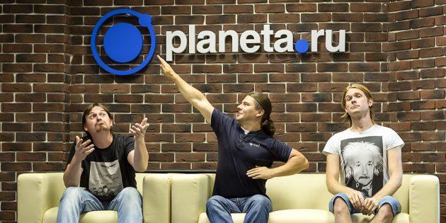 Сооснователи Planeta.ru