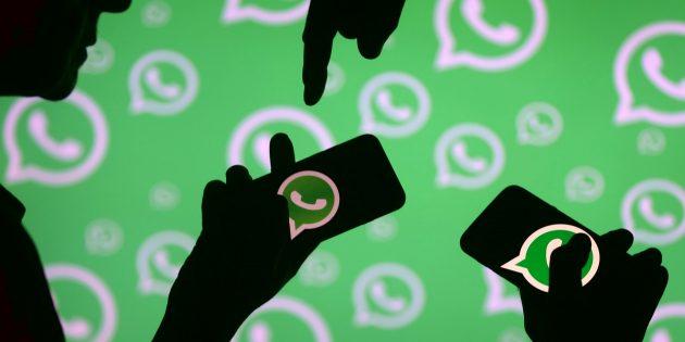 удалить WhatsApp
