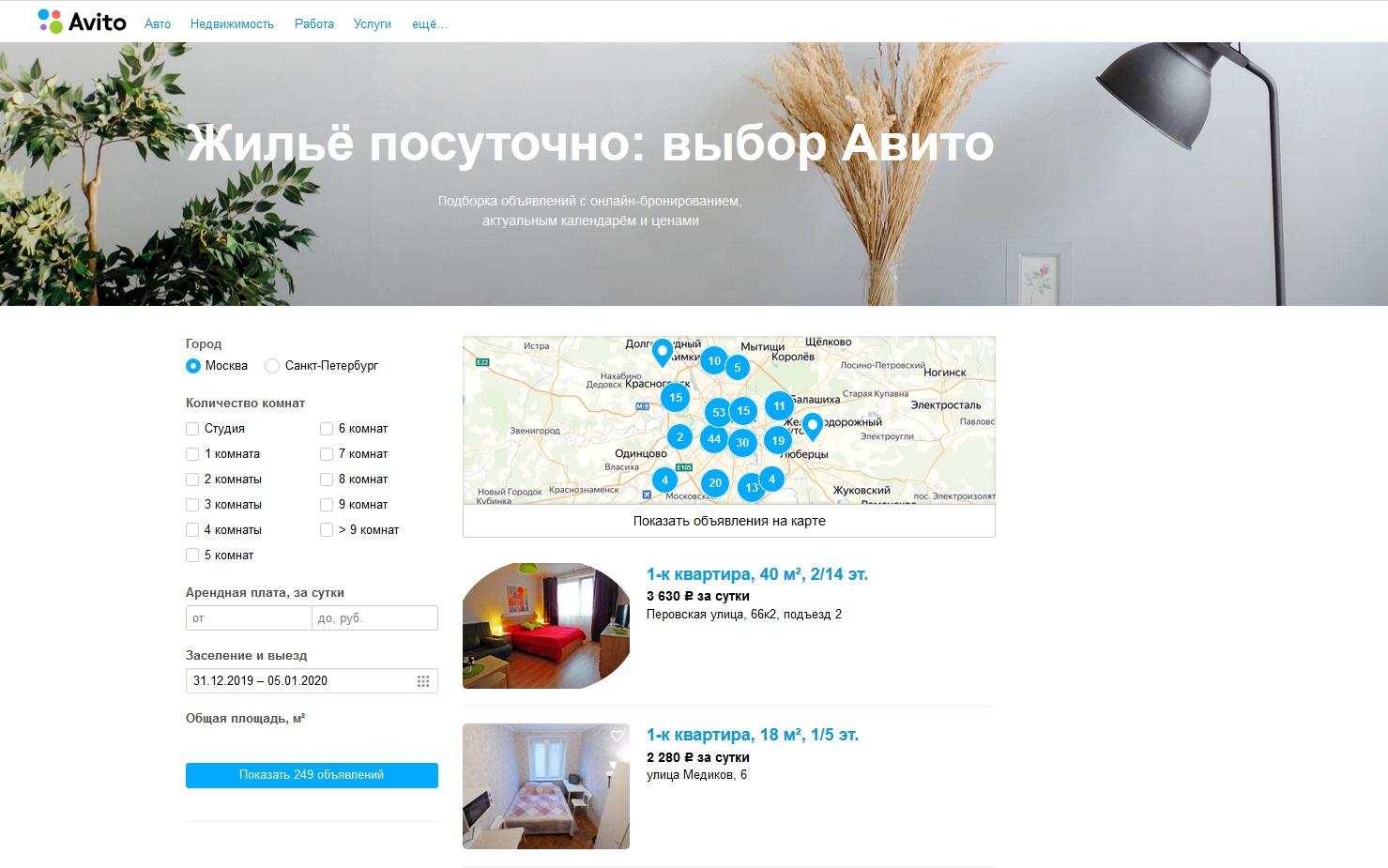 10сказочных мест России для крутых новогодних каникул