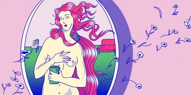 Лучшие статьи о сексе — 2019