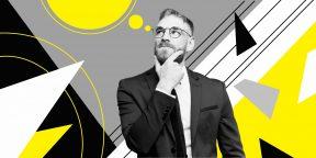 6 правил, которые помогут зарабатывать больше