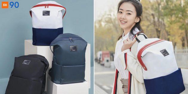 Повседневный рюкзак от Xiaomi