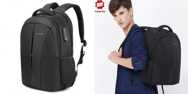 Рюкзак с защитой от брызг