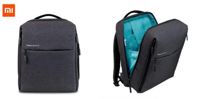 Компьютерный рюкзак от Xiaomi