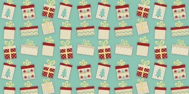 Упаковочная бумага «Большие подарки»
