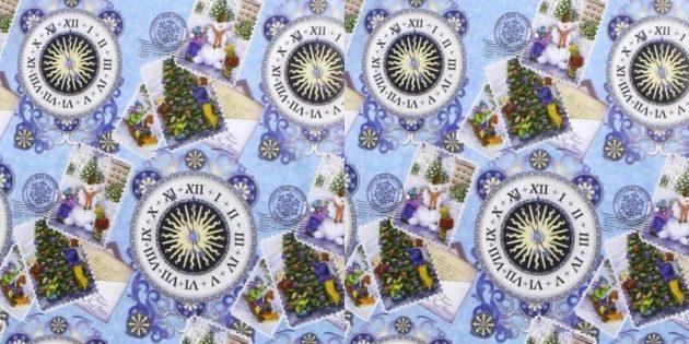 Подарочная бумага «Новогодние марки»