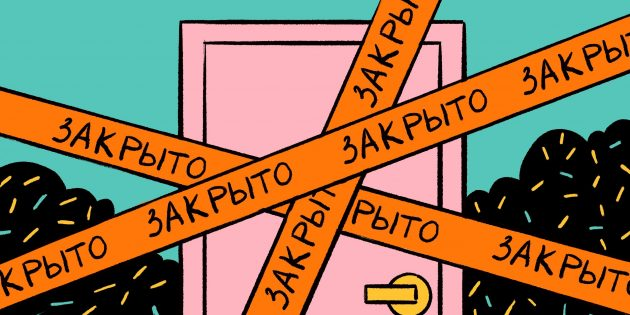 Как закрыть ИП и избежать долгов