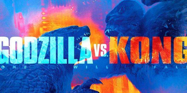 Лучшие фильмы 2020 года: «Годзилла против Конга»