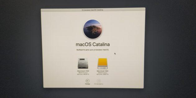 Как ускорить компьютер на macOS: укажите ваш новый SSD — он выделен желтоватым цветом