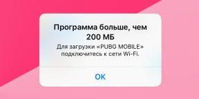 Как разрешить загрузку файлов весом более 200 МБ из App Store и iTunes без Wi‑Fi