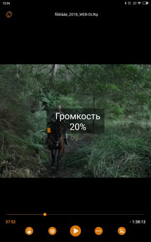 «Видео»→ VLC