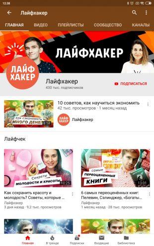 YouTube→ YouTube Vanced