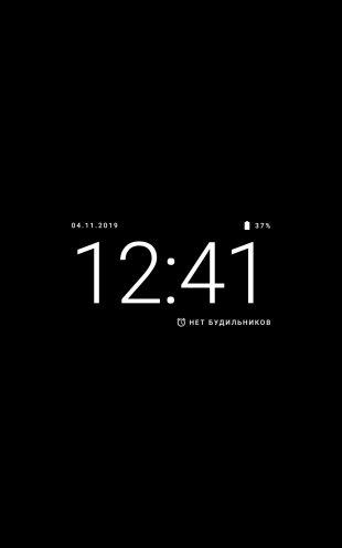 «Часы»→ AMdroid