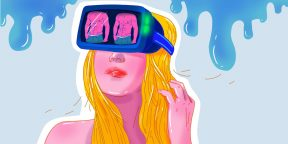 Виртуальный секс: 7 советов, которые помогут получить реальное удовольствие